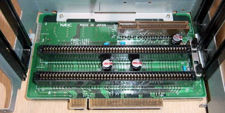 Pc-98 bios rom download