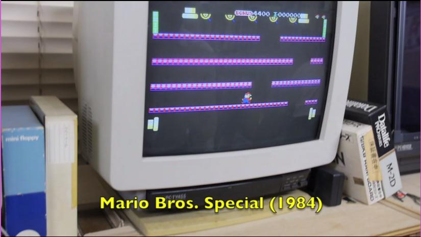 Mario Bros Special