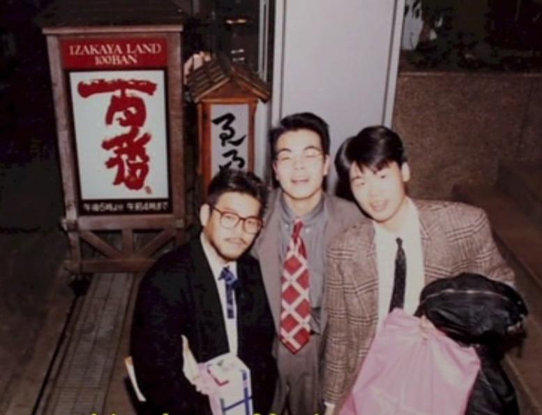 Young Keiji Inafune
