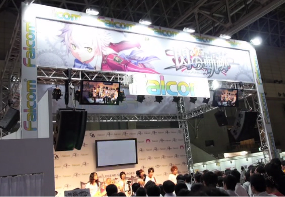 Sen no Kiseki Booth