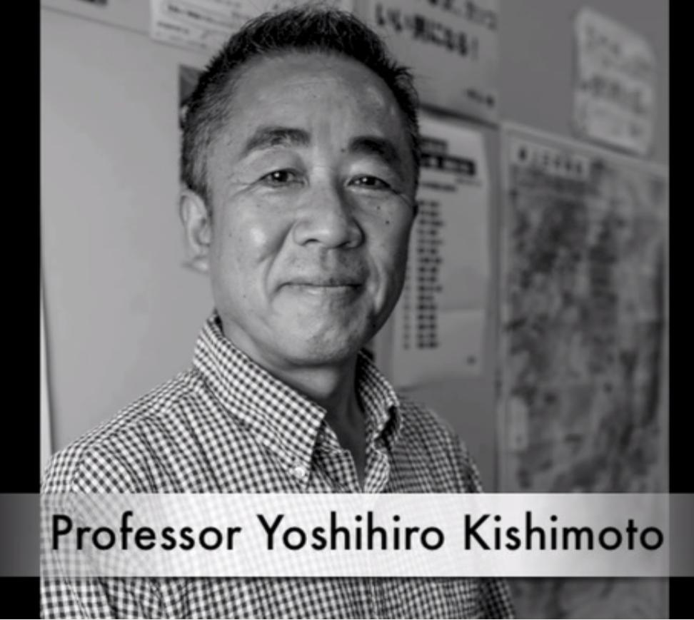 Professor Yoshihiro Kishimoto