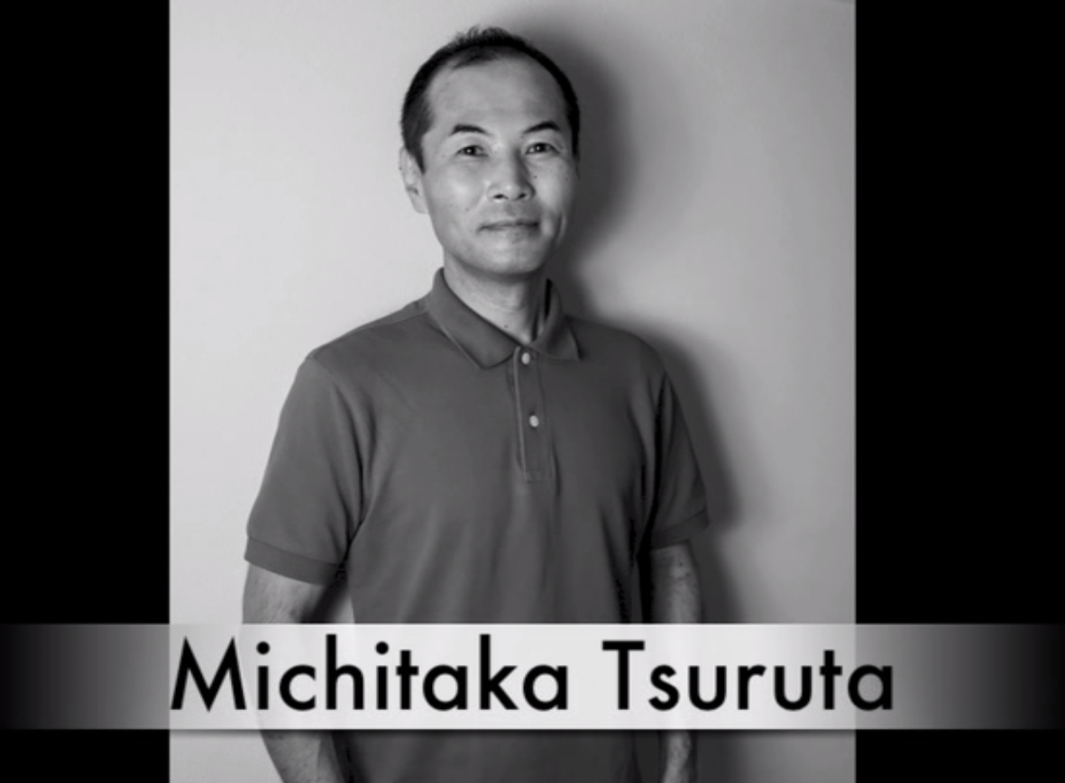 Michitaka Tsuruta